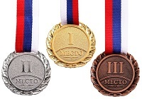 Медаль доставляется участникам по «Почте России». Диплом отправляется в электронном виде - по электронной почте.